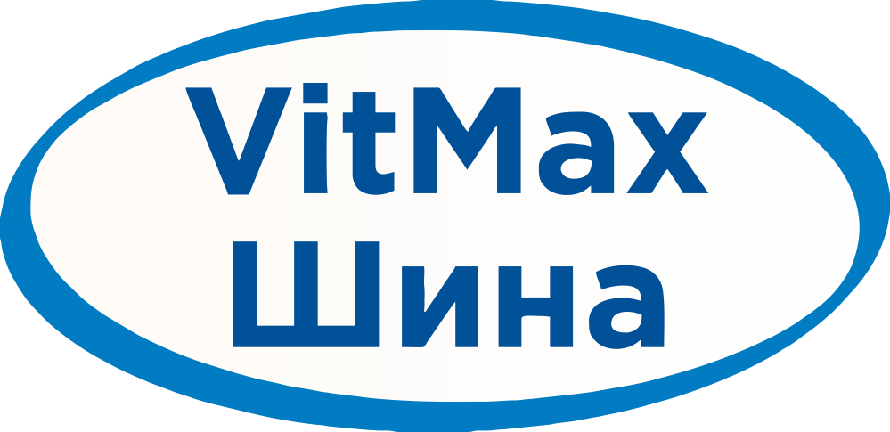 VitMax шина